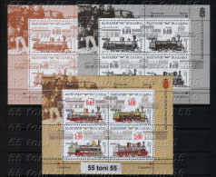 2015  Old Railway Stations And Locomotives - S/S+2 S/S - Missing Value Bulgaria / Bulgarie - Trains