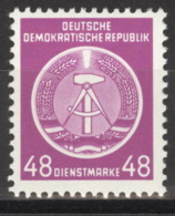 DDR Dienst 13 ** Postfrisch - DDR