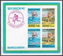 Bangladesch Bangladesh 1974 Organisationen Postwesen Weltpostverein UPU Postläufer, Bl. 1 ** - Bangladesch
