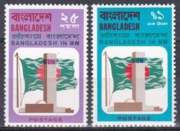 Bangladesch Bangladesh 1974 Organisationen UNO ONU Bauwerke Buildings Fahnen Flaggen Flags, Mi. 43-4 ** - Bangladesch