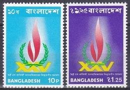Bangladesch Bangladesh 1973 Organisationen UNO ONU Menschenrechte Human Rights, Mi. 36-7 ** - Bangladesch