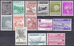 Bangladesch Bangladesh 1973 Wirtschaft Economy Landwirtschaft Agriculture Tiere Animals Tiger Pflanzen, Mi. 22-5 ** - Bangladesch