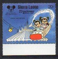SIERRA LEONE. DISNEY. MNH (2R1642) - Disney