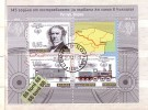 2011 145 Years Of The First Railway Line Rousse-Varna S/S- Used (O) BULGARIA / BULGARIE - Trains