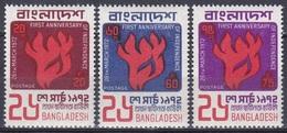 Bangladesch Bangladesh 1972 Geschichte History Unabhängigkeit Independence Flammen Flames, Mi. 13-5 ** - Bangladesch