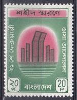 Bangladesch Bangladesh 1972 Geschichte History Denkmäler Denkmal Memorial Märtyrer Martyrs, Mi. 12 ** - Bangladesch