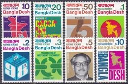 Bangladesch Bangladesh 1971 Geschichte History Unabhängigkeit Independence Landkarten Rahman Flaggen Flags, Mi. 1-8 ** - Bangladesch