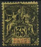 Anjouan (1900) N 17 (o) - Oblitérés