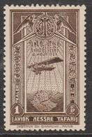 Ethiopia 1931 Airmail 1 Th Dark Brown SW 234 ** MNH - Ethiopia