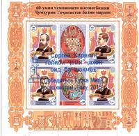 "Tajikistan.2015 Ovpt ""Sergej Karyakin"" On Chess S/S 2001. Violet  Michel # 712-17b - Tajikistan"