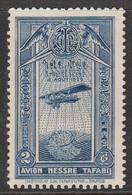 Ethiopia 1931 Airmail 2 G Ultramarine SW 231 ** MNH - Ethiopia