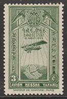 Ethiopia 1931 Airmail 3 Th Green SW 236 ** MNH - Ethiopia
