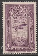 Ethiopia 1931 Airmail 4 G Lilac SW 232 ** MNH - Ethiopia