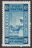 Ethiopia 1936 Red Cross 25 C Blue SW 259 ** MNH - Ethiopia