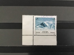 Nepal - Mount Everest (1) 2006 - Nepal