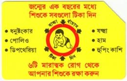 BANGLADESH A-029 Magnetics - 50 Units - Used - Bangladesh