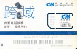 Hong Kong GSM SIM Cards, One Cards With Two Number(hongkong, China),  (1pcs,MINT) - Hong Kong