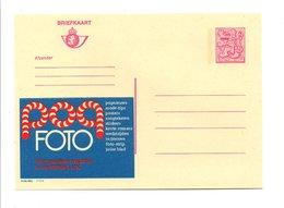 BELGIQUE PUBLIBEL NEUF 2779 N POP FOTO - Publibels