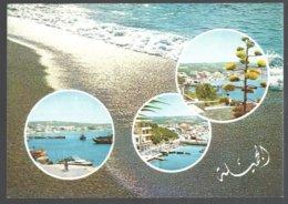 CP Sned-Les Plages D'Alger, Djemila,multivues - Algérie