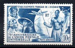 OCEANIE - YT PA N° 29 - Neuf * - MH - Cote: 18,00 € - Oceania (1892-1958)