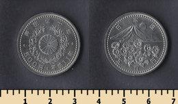 Japan 500 Yen 1999 - Japan