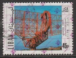 Lebanon 1971 Airmail - Progress 45 P Multicoloured SW 1119 O Used - Lebanon