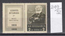 52K249 / 1004 Bulgaria 1955 Michel Nr. 972 - Walt Whitman - American Poet WRITER - Ecrivains