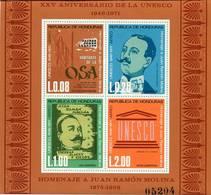 Lote H5, Honduras, 1971, HF, SS, XXV Aniversario De La Unesco, Juan Ramon Molina - Honduras