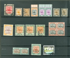 Sudan LOT Of 20 Camel Camels Steamship Dam  MNH MH USED Cat $60 WYSIWYG A04s - Sudan (1954-...)