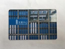 Development Center China - Cartes D'hotel
