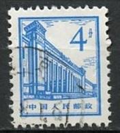 Chine - China 1965-66 Y&T N°1643 - Michel N°850 (o) - 4c Palais Du Gouvernement - 1949 - ... People's Republic