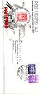 INDONESIE. Belle Enveloppe Commémorative Ayant Circulé En 1953. Exposition Philatélique. - Esposizioni Filateliche