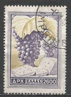 Greece 1953. Scott #554 (U) Grapes And Bread, National Products * - Oblitérés