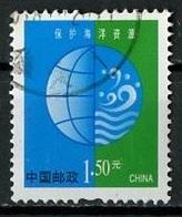 Chine - China République Populaire 2002 Y&T N°3982 - Michel N°3317 (o) - 1,50y Globe Et Vague - Oblitérés