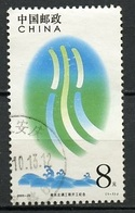 Chine - China République Populaire 2003 Y&T N°BF129- Michel N°B115 (o) - 8y Dérivation Des Eaux - Oblitérés