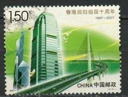 Chine - China République Populaire 2007 Y&T N°4465 - Michel N°3868 (o) - 1,50y Retrocession De Hong Kong - Oblitérés
