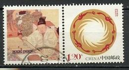 Chine - China République Populaire 2007 Y&T N°4475 - Michel N°3826 (o) - 1,20y L'oiseau Du Soleil - Oblitérés