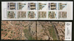 Greece 1988 Architecture Lighthouse Building Booklet Sc 1641a MNH # 298 - Booklets