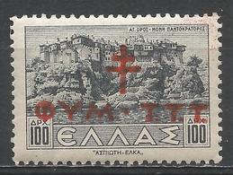 Greece 1944. Scott #RA72 (M) Pantokratoros Monastery And Port * - Fiscaux