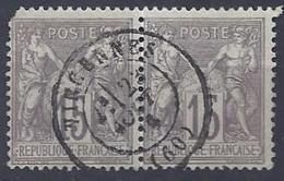 No 66  0b    C. Rond - 1876-1878 Sage (Type I)