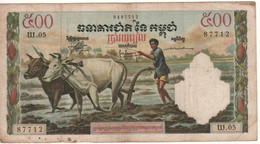 CAMBODIA   500 Riels   P14c       Sign. 9  (ND 1958-70) - Cambodge