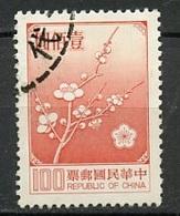 Chine - Formose - Taïwan 1979 Y&T N°1240 - Michel N°1294 (o) - 100d Fleurs De Prunier - 1945-... République De Chine