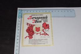 Vin Russie Raisin Rouge - Art Nouveau