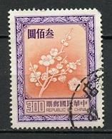 Chine - Formose - Taïwan 1983 Y&T N°1459 - Michel N°(?) (o) - 300d Fleurs De Prunier - 1945-... République De Chine