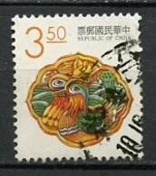 Chine - Formose - Taïwan 1993 Y&T N°2043 - Michel N°2106 (o) - 3,50d Canard Mandarin - 1945-... République De Chine