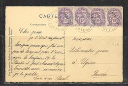 LOT 1901038 - N° 233 EN PAIRE X2 SUR CP DU 15/06/33 POUR UGINE - Postmark Collection (Covers)