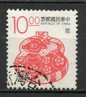 Chine - Formose - Taïwan 1993 Y&T N°2045 - Michel N°2108 (o) - 10,00d Cerf - 1945-... République De Chine
