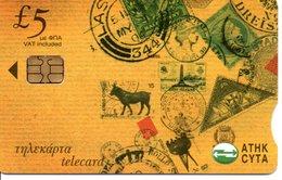 Télécarte Puce Chyprus Chypre Timbre Stamp Phonecard  (G07) - Chypre