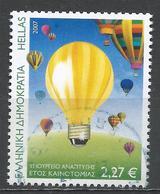 Greece 2007. Scott #2304 (U) Hot Air-Balloons, Year Of Innovation * - Grèce