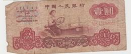 CHINE 1 Yuan 1960 P874c VG - Chine